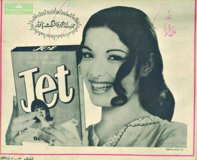 6-jet
