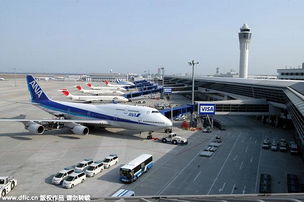 Central-Japan-International-Airport