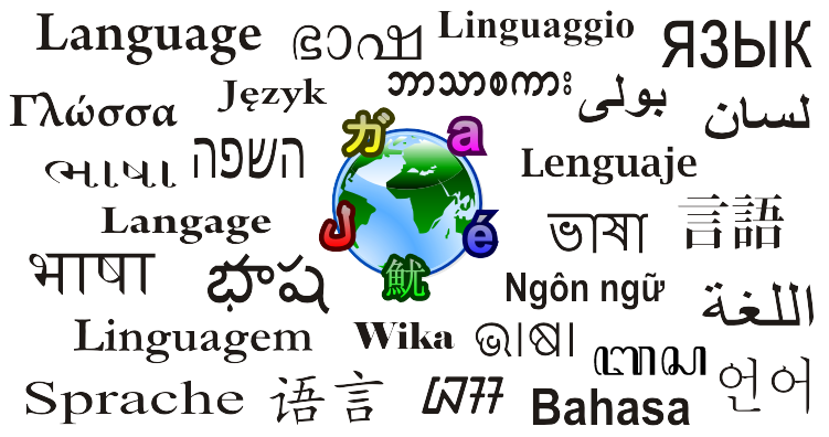 Globe-of-language.PNG