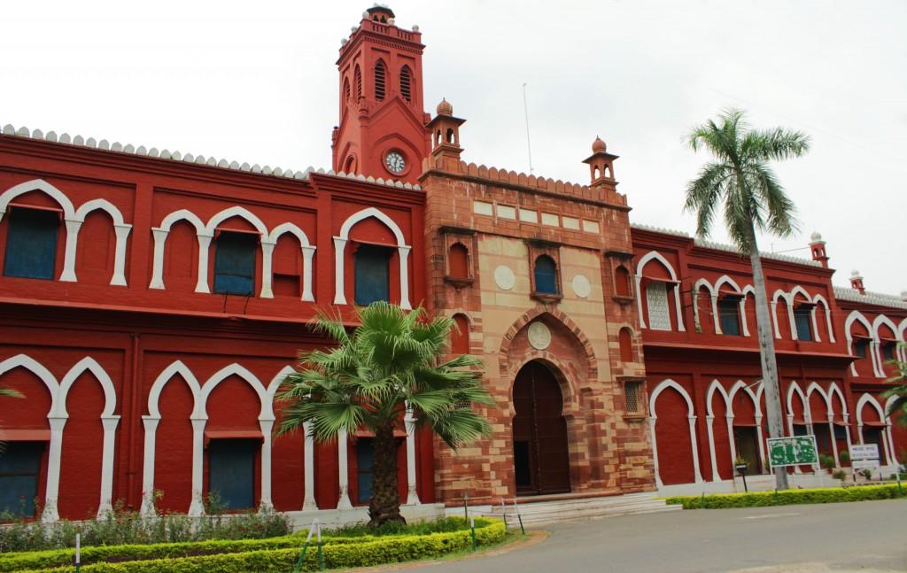 ali garh muslim university