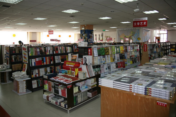 chinese-bookstore