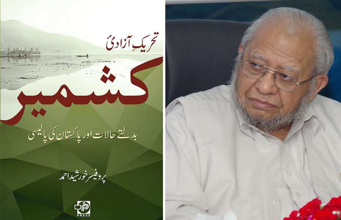 prof-khurshid-ahmed-book