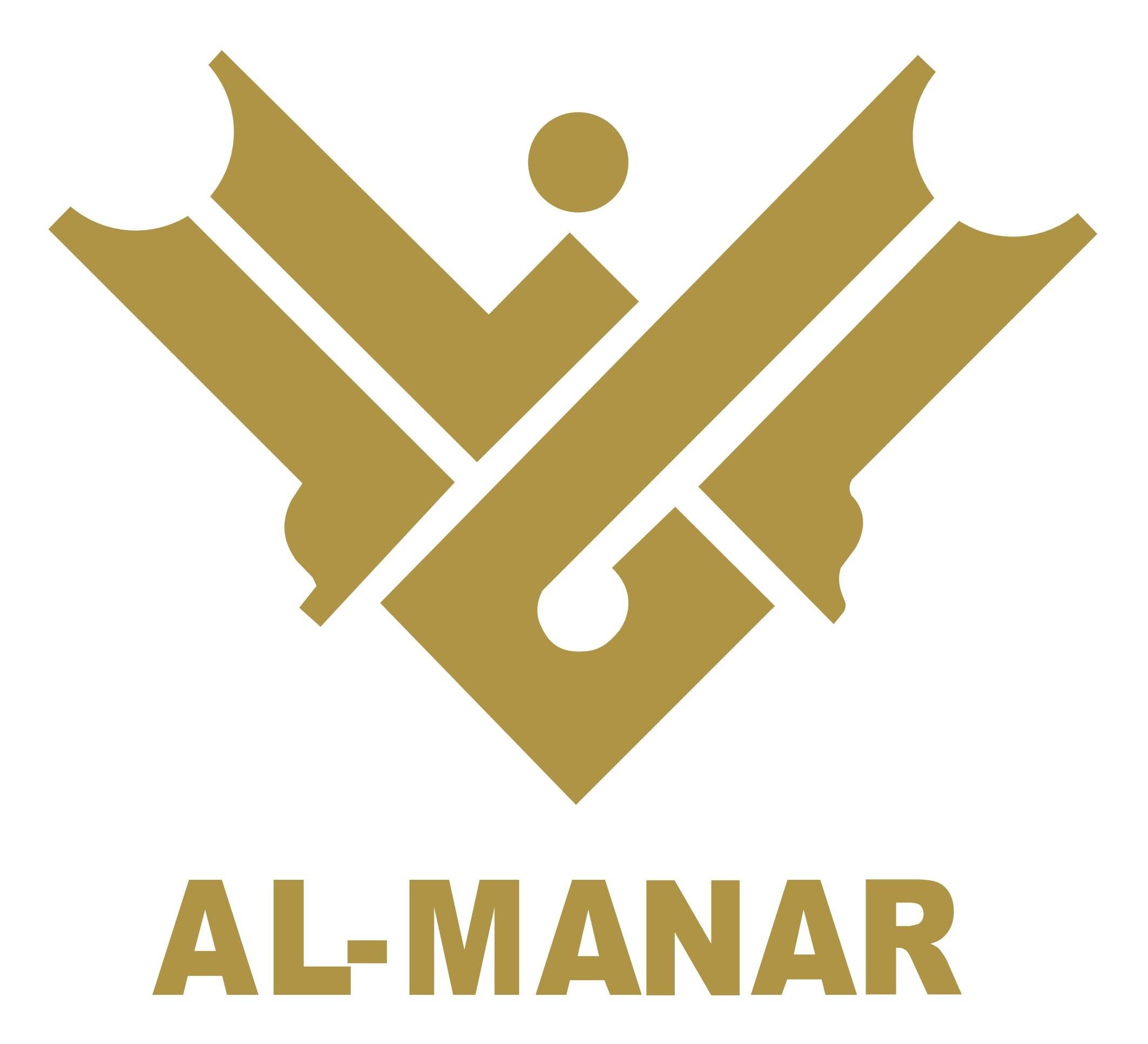 al-manar-tv-logo