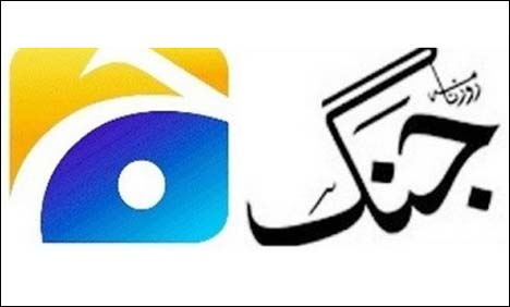 Pakistan-applicationagainstGeo-jang-rejectinFaisalabad_5-7-2014_146950_l