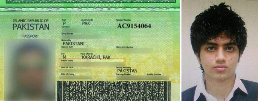 mir-shakil-son-id-card